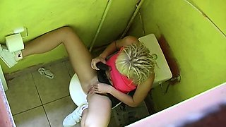 At play on the toilet