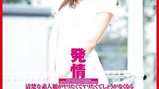 Riko Miyase in The Amateur Daughter part 2