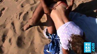 Fucking Bulgarian  bitch on the beach