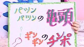 Exotic Japanese whore in Horny Handjob, Footjob JAV clip