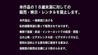 Yumi Kazama Ren Sisters Dream Of Big Tits Diet Delusion