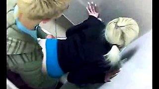 Caught fucking in the public toilet