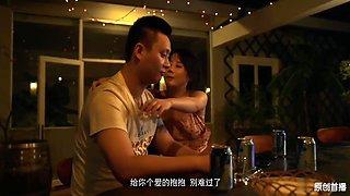 0026 Chinese Uncen Porn